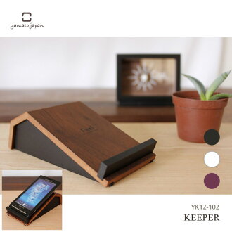 It is good to Yamato industrial arts present! Cell-phone stands KEEPER YK12-102 of natural Wood