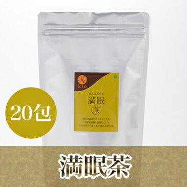 満眠茶[みんみんちゃ]20包×3個セット(酸棗仁・棗の実・アマチャヅル・生姜)