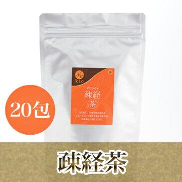 疎経茶[そけいちゃ]20包×3個セット(ハブ茶・枸杞の実・ハトムギ・ヨモギ・紅花・銀杏葉・羅布麻茶)