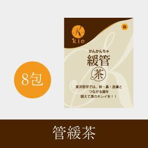 調腸茶[ちょうちょうちゃ]8包(ハブ・三査肉・蒲公英根(たんぽぽの根)・おから茶・麻子仁・金銀…