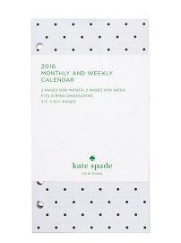 katespade/ケイトスペード2016年システム手帳レフィル