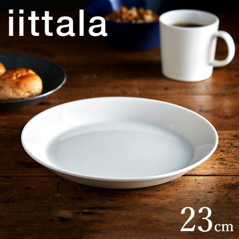 イッタラ iittala ティーマ プレート 23cm ホワイト / Teema 皿 北欧 食器 フィンランド
