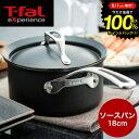 ティファール T-fal エクスペリエンス ソースパン(片手鍋) 18cm IH対応 ガス火対応