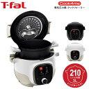 ティファール T-fal 電気圧力鍋 クックフォーミー 3L 送料無料(あす楽) / CY8701J