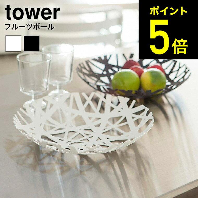 キッチン収納, 野菜ストッカー tower 2497 2498