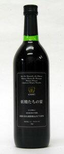 極上の赤ワインを思わせる味わいと品格のノンアルコールワイン【山ぶどう果汁100%のノンアルコ...