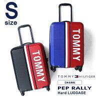 【Sサイズ・送料無料・アウトレット】TommyHilfigerPepRally20'HardLUGGAGE【tom-tm114pr9/20】キャリーバッグキャリーケーススーツケース