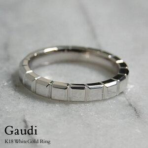 リモデルド Collection マリッジリング ダイヤモンド ゴールド プラチナ シンプル プレゼント コンビニ