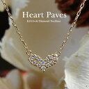 【送料無料】K18ダイヤモンドハートネックレス『Heart/Paves』横長ハートのパヴェペンダント楽...
