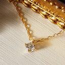 一粒 ダイヤモンド ネックレス 『Pealina 0.15ct 』 ネックレス レディース 一粒ダイヤ k18 18金 18k k10 10金 10k ゴールド ペンダント ダイアモンド pendant シンプル 大人 女性 上品 送料無料 ギフト プレゼント