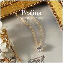 Pealina020_25
