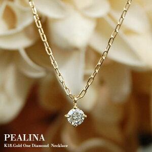 K18 ダイヤモンド ネックレス ペンダント!首飾り necklace DIAMOND レディース ゴールド ダイ...