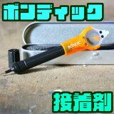 塗料キャリパードレスアップD'UPCOAT(ディーアップコート)イエロー/キャリパー塗装【CA-100YE】