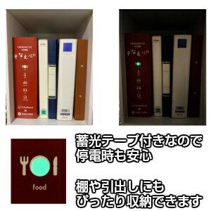 【防災セット】sonaeparksオリジナル防災備蓄BOXセットA4ファイルボックスサイズ