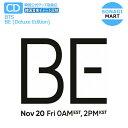 送料無料 当店限定特典付き 防弾少年団 BTS アルバム【BE (Deluxe Edition) 】 (初回限定ポスター折り込み)バンタン / 韓国音楽チャート反映/2次予約