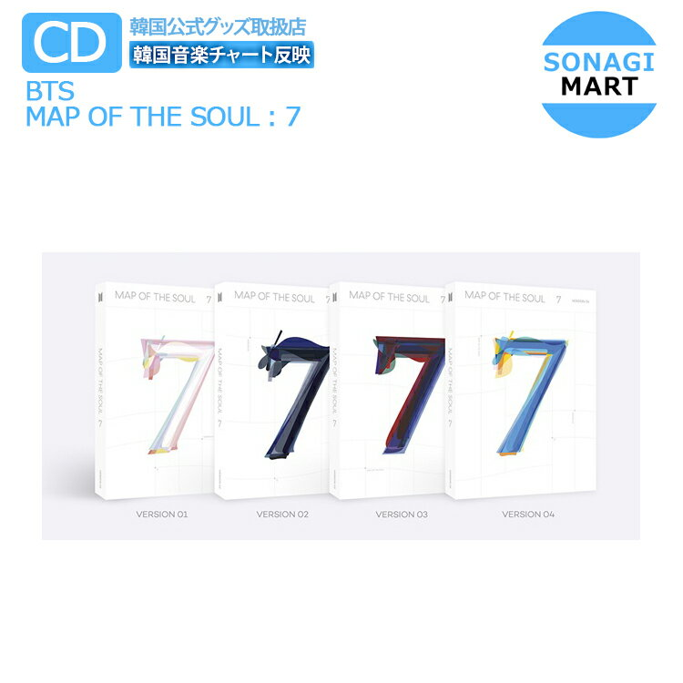 韓国(K-POP)・アジア, 韓国(K-POP)  BTS MAP OF THE SOUL7 4 2
