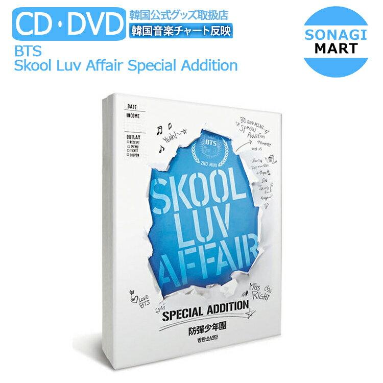 韓国(K-POP)・アジア, 韓国(K-POP)  BTS Skool Luv Affair Special Addition 2DVD 1