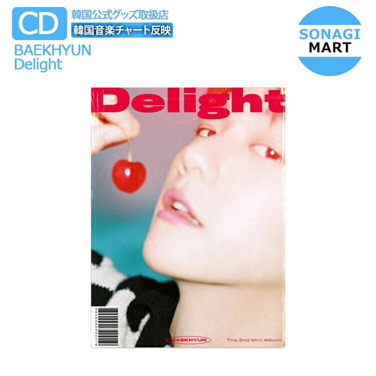 韓国(K-POP)・アジア, 韓国(K-POP)  EXO 2 DelightCHEMISTRY verBAEKHYUN 1