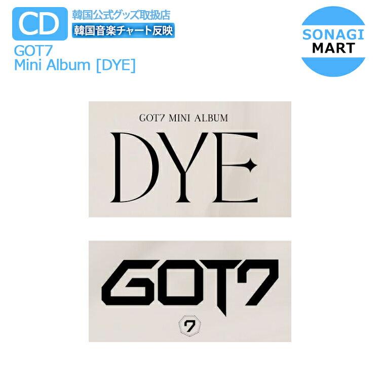 韓国(K-POP)・アジア, 韓国(K-POP)  GOT7 DYE 5 2
