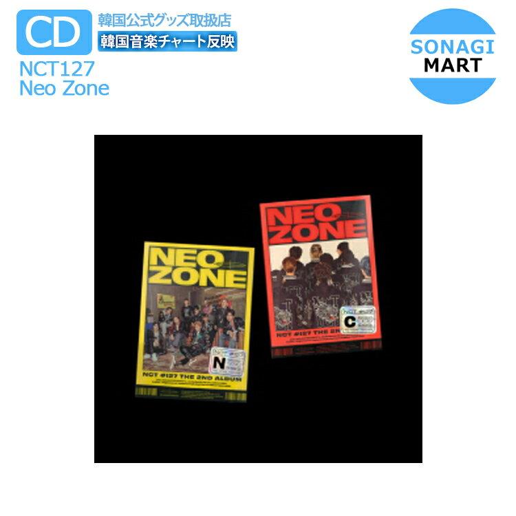 韓国(K-POP)・アジア, 韓国(K-POP)  NCT127 2 NCT 127 Neo Zone 2 2