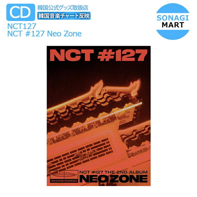 韓国(K-POP)・アジア, 韓国(K-POP)  NCT127 2 NCT 127 Neo Zone T ver. 2