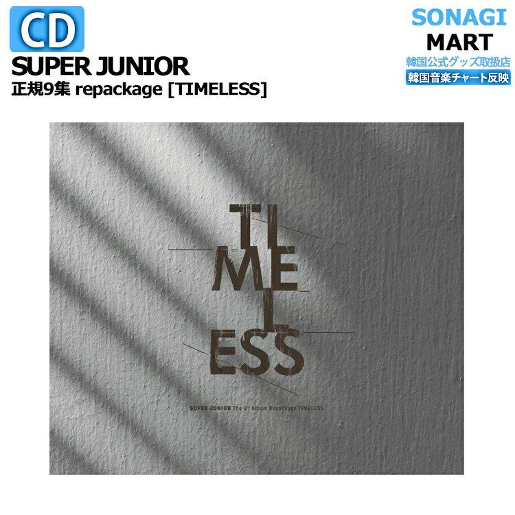 CD, 韓国(K-POP)・アジア  SUPER JUNIOR 9 Time Slip 2 SJ 2