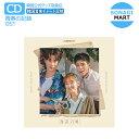 送料無料 青春の記録 OST パクボゴム