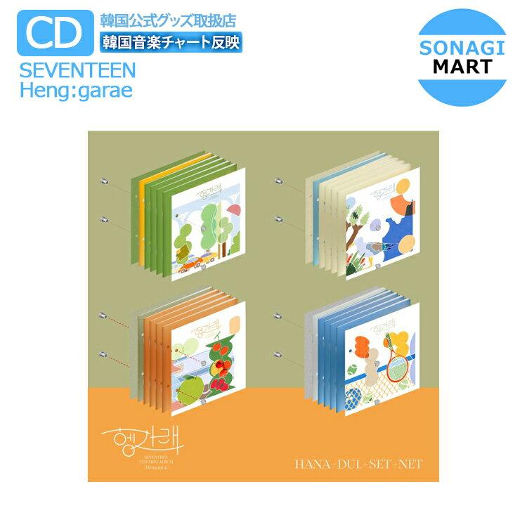 韓国(K-POP)・アジア, 韓国(K-POP)  SEVENTEEN 7 Heng:garae 4 2