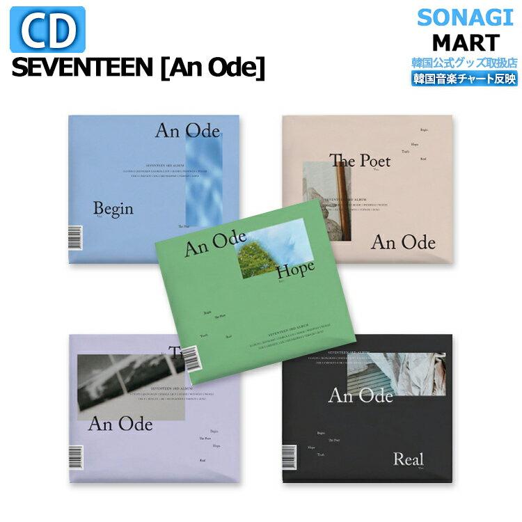 韓国(K-POP)・アジア, 韓国(K-POP)  SEVENTEEN 3 An Ode 5 2
