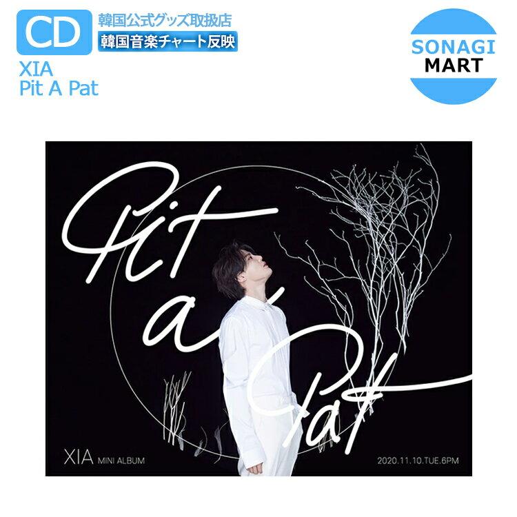 CD, 韓国(K-POP)・アジア  XIA 2 Pit A Pat JYJ 2