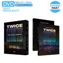 送料無料 当店限定特典付 TWICE WORLD TOUR 2019 'TWICELIGHTS' IN SEOUL【DVD】【ポスター無しでお得】トゥワイス コンサート /2次予約