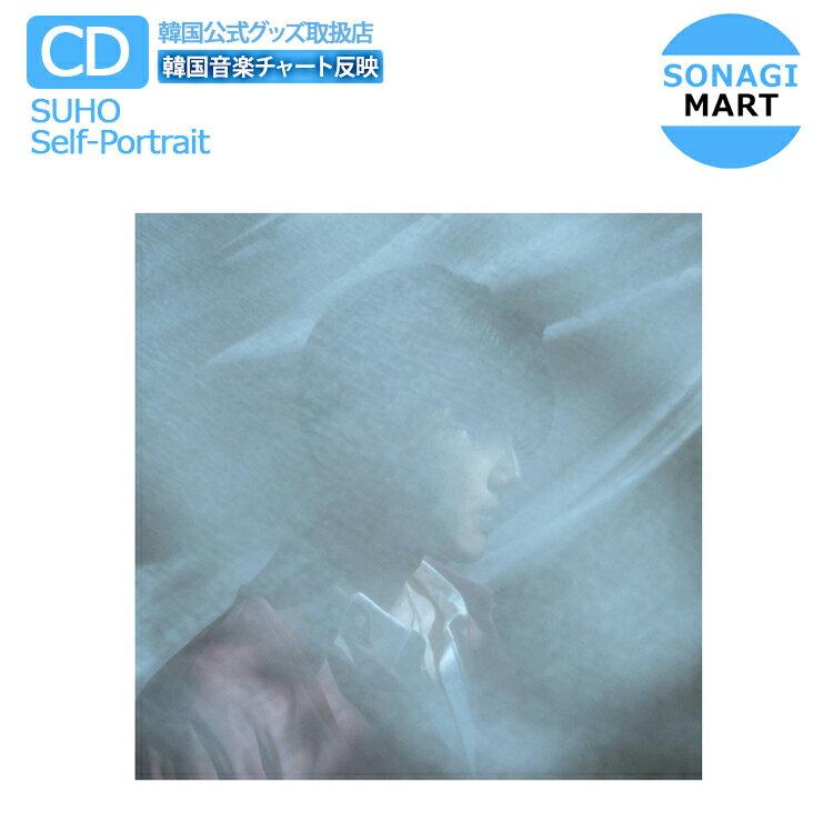 韓国(K-POP)・アジア, 韓国(K-POP)  SUHO 1 Self-Portrait 2 EXO 2