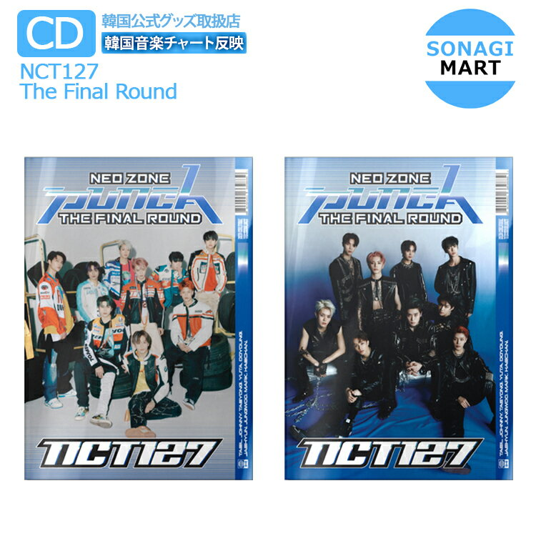 韓国(K-POP)・アジア, 韓国(K-POP)  NCT127 2 2 NCT 127 Neo Zone:The Final Round 2