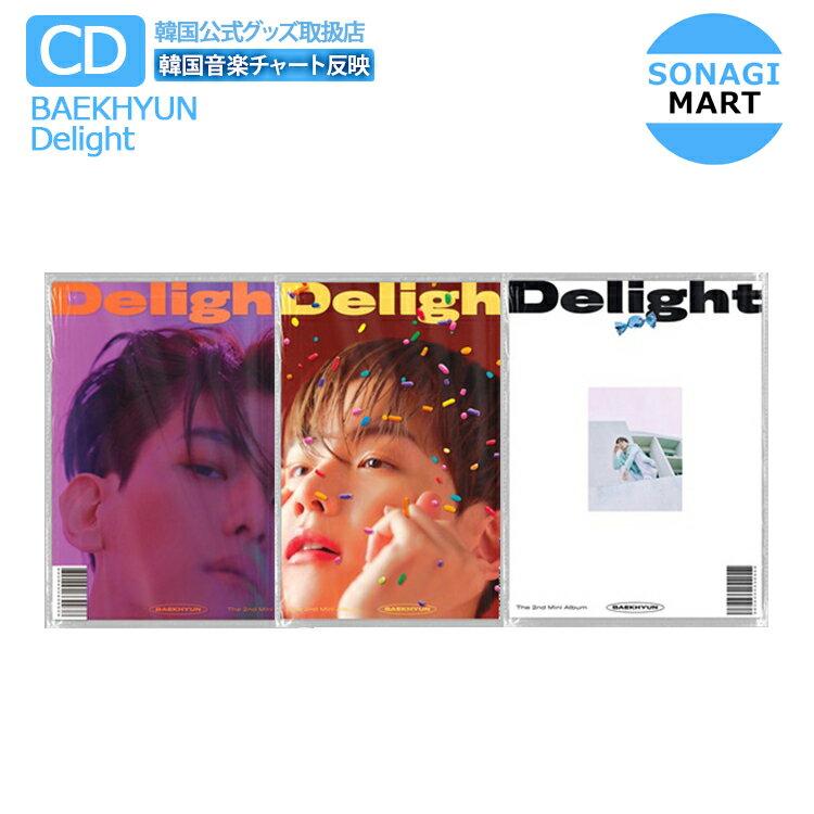CD, 韓国(K-POP)・アジア  EXO 2 Delight 3BAEKHYUN 2
