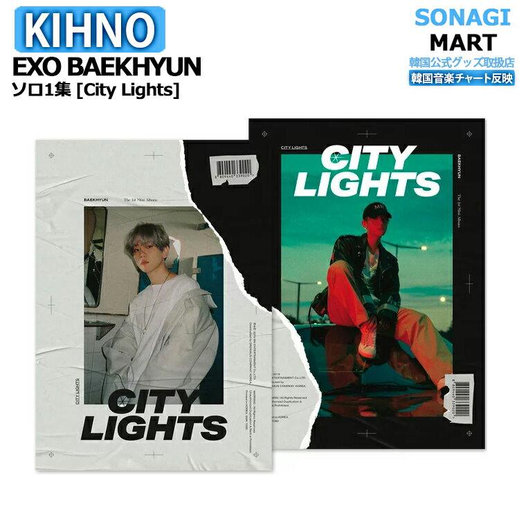 韓国(K-POP)・アジア, 韓国(K-POP) EXO BAEKHYUN 1 City Lights KIHNO 1