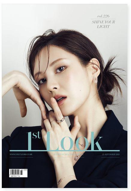 CD, 韓国(K-POP)・アジア  1stLook 226 (2021) (izone)