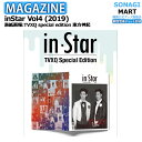 inStar Vol4 (2019) 表紙画報:TVXQ special edition 東方神起/1次予約/送料無料