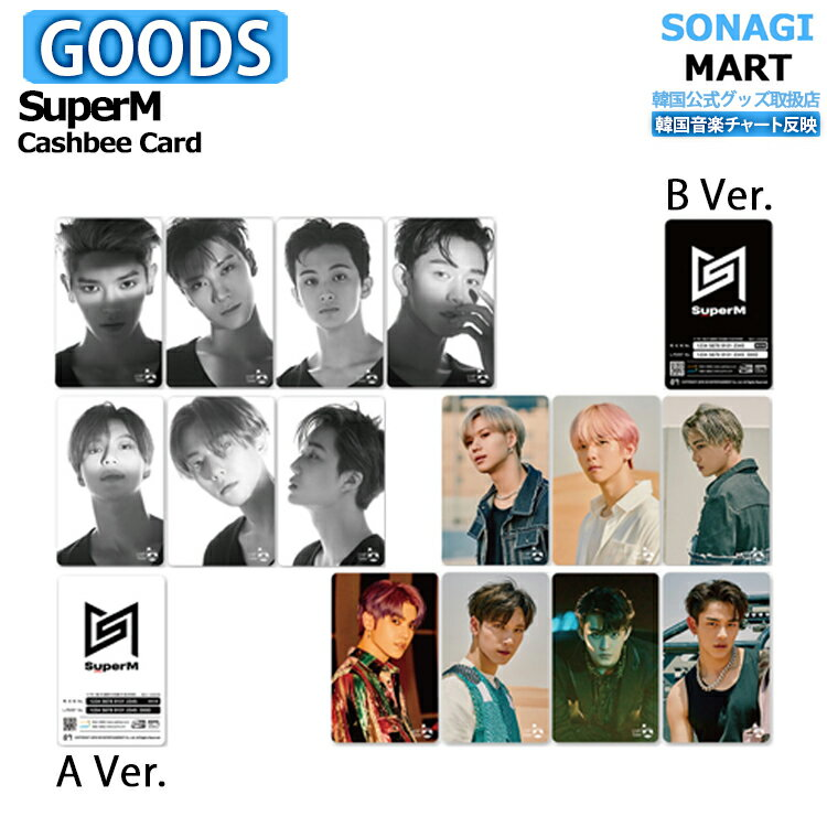 韓国(K-POP)・アジア, 韓国(K-POP) SuperM Cashbee Card () B verM TAEMIN BAEKHYUN KAI TAEYONG TEN MARK LUCAS SHINee EXO NCT