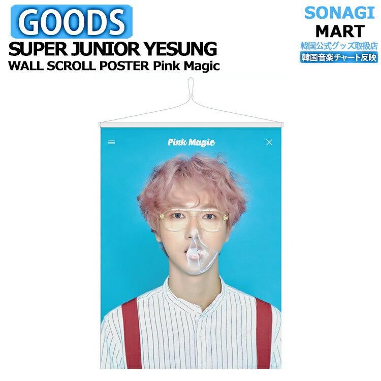 CD, 韓国(K-POP)・アジア  SM SCROLL POSTER SUPER JUNIOR YESUNG