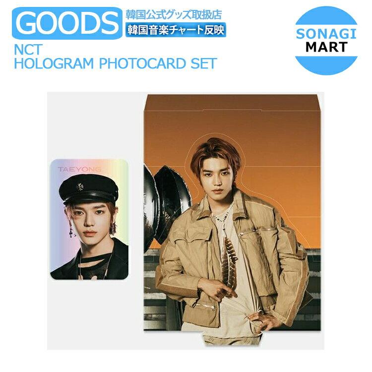 CD, 韓国(K-POP)・アジア  NCTRESONANCE HOLOGRAM PHOTOCARD SET 1