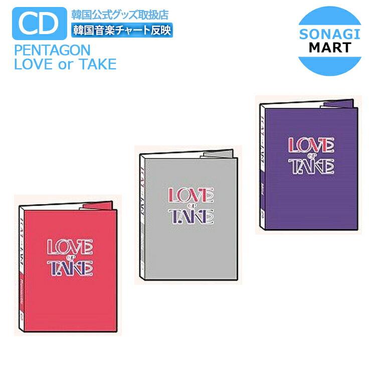 CD, 韓国(K-POP)・アジア  PENTAGON 11 LOVE or TAKE 3 1