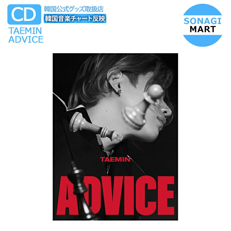 CD, 韓国(K-POP)・アジア  TAEMIN 3ADVICE SHINee 1