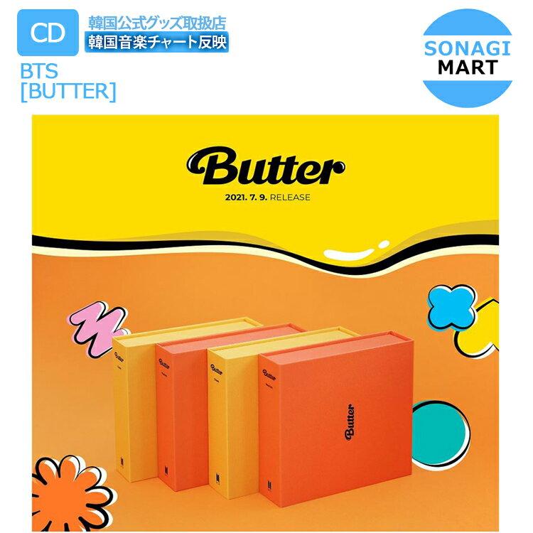 CD, 韓国(K-POP)・アジア  BTS 2 Butter