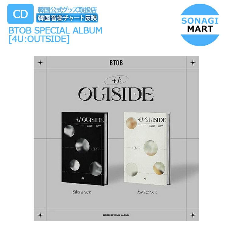 CD, 韓国(K-POP)・アジア  BTOB Special Album 2 4U:OUTSIDE 1