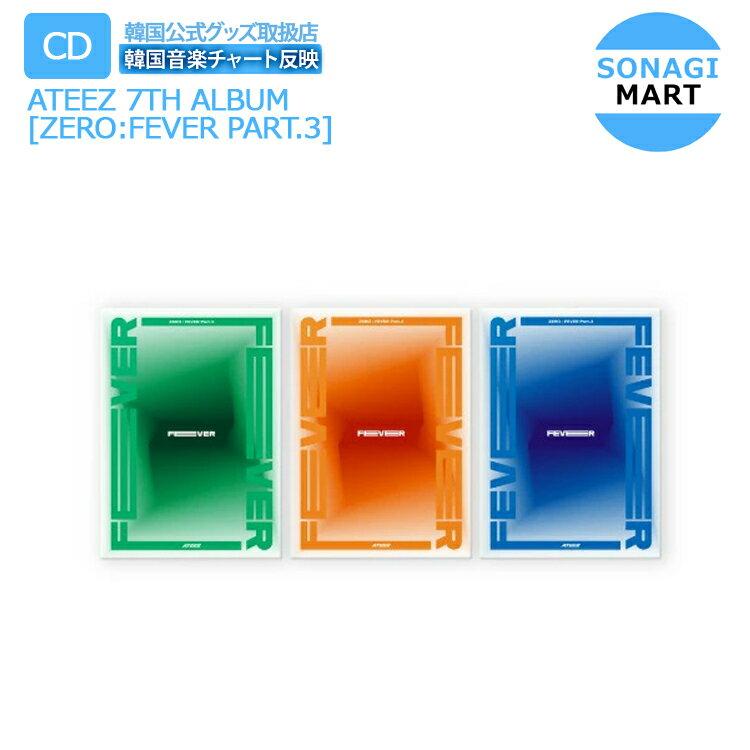 CD, 韓国(K-POP)・アジア  ATEEZ 7 ZERO : FEVER Part.33 1