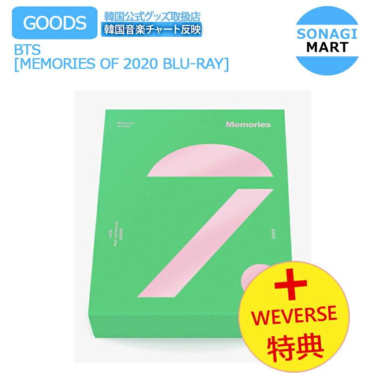 CD, 韓国(K-POP)・アジア  Weverse BTS MEMORIES OF 2020BLU-RAY