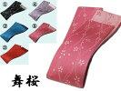女子用帯(ジャガード織)舞桜