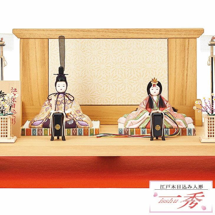 雛人形, 木目込人形飾り  No.307-169 J-1 17-3