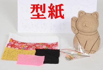 木目込み人形No.1030-B【招福猫・白】布付き手芸キット