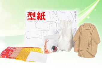 木目込み人形No.1038-B【姿童女(中)】布付き手芸キット